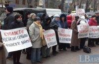 Бабушки и студенты окружили Нацсовет по телерадиовещанию