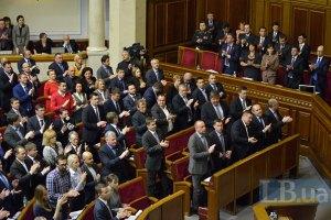 Рада приняла налоговую реформу
