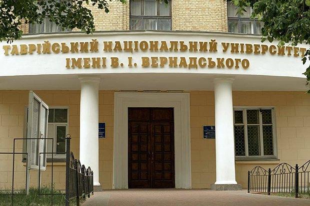 Здание Тавричекого национального университета в Киеве