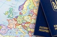 У системі видачі біометричних паспортів стався збій