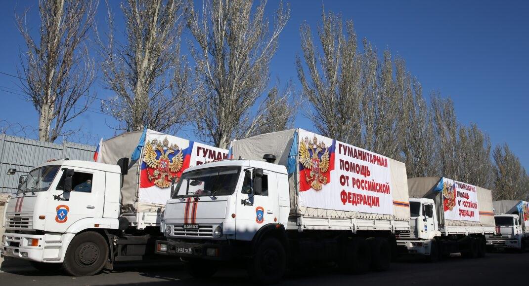 В ОРДЛО прибыл 101-й 'гуманитарный конвой' из России, 17 декабря 2020