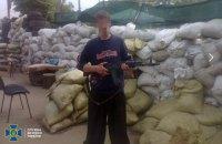 """СБУ затримала бойовика """"ЛНР"""", який у 2014 році штурмував управління СБУ у Луганській області"""