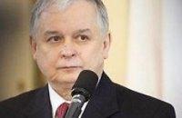 Президент Польши проверит газовый договор с Россией