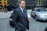 Каськив передумал нанимать пиарщиков для LNG-терминала