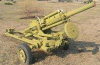 Силы АТО начали отвод минометов в Луганской области