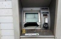 У Харкові підірвали черговий банкомат і забрали з нього гроші