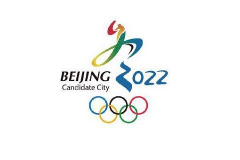 В Конгрессе США призвали Байдена бойкотировать Олимпиаду-2022 в Пекине