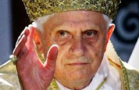 Отречься от престола Бенедикту XVI велел Бог