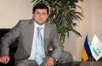 Людину Коломойського усунули від керівництва українськими нафтопроводами