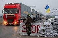 На Донбасс уехали 13 грузовиков гумпомощи от ООН