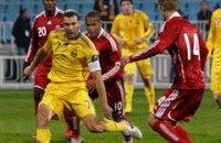 Украина добилась только ничьей в матче с Канадой