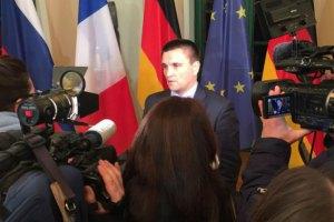 Россия не захотела осудить события в Дебальцево, – Климкин
