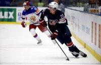 Россия проиграла США на ЧМ по хоккею