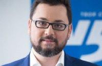 Рада призначила членом Нацради з питань телебачення і радіомовлення Онопрієнка