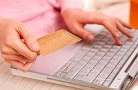 Google выяснил, что украинцы покупают в интернете