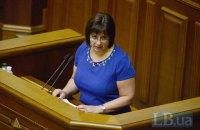 Мінфін і кредитори готові якнайшвидше завершити боргову операцію України