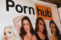 В России разблокировали Pornhub