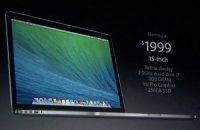 Apple выпустила обновленные MacBook Pro