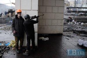 Активистов обязали освободить админздания, - соглашение