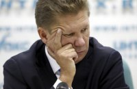 """Навіщо """"Газпром"""" торгує на збиток"""