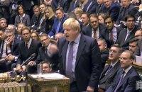 Борис Джонсон запропонував провести дострокові вибори в грудні