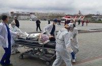 Вертоліт ДСНС доправив 46-річну жінку з інфарктом з Турки до Львова