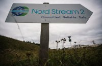 """Россия намекает, что не даст Европе дополнительного газа без """"Северного потока-2"""", - Bloomberg"""