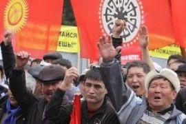 В Киргизстане нашли зачинщика беспорядков