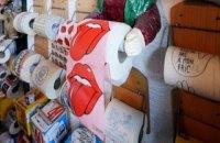 На Тайвані продажі туалетного паперу за три дні зросли в 22 рази