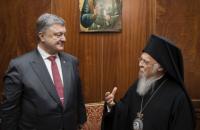 Порошенко зустрівся з константинопольським патріархом Варфоломієм