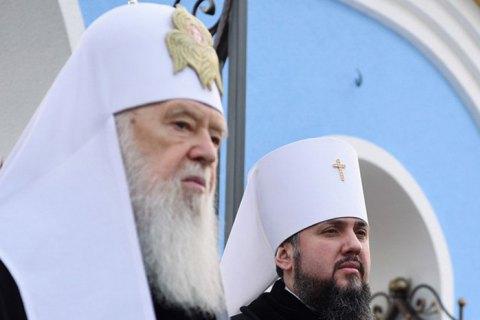 """Філарет запросив митрополита Епіфанія на своє богослужіння, """"дізнавшись про його невдоволення зі ЗМІ"""""""
