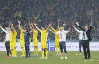 Домашні матчі України на Євро-2020 відвідала значна кількість глядачів
