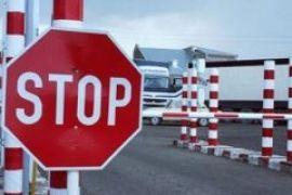 В Раде зарегистрирован закон о демаркации границы между Украиной и РФ