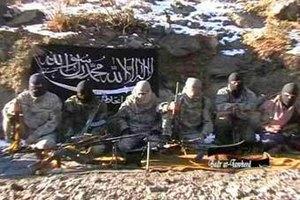 В Таджикистане осудили 30 исламистов