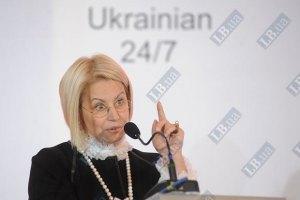 """Герман збрехала, коли 2004 року в Януковича жбурнули """"твердий тупий предмет"""""""