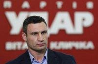 Кличко хочет провести выборы мэра Киева в два тура