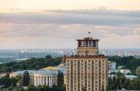 """Льовочкін і глава Держуправсправами щомісяця отримували $100 тис. відкату з готелю """"Україна"""", - російський бізнесмен"""