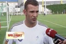 "Андрей Шевченко: ""Я очень уважаю Марадону"""