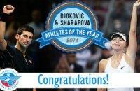 """Джокович і Шарапова стали спортсменами року за """"американською"""" версією"""