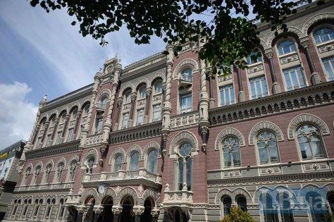 НБУ получит от Швеции валютный своп на 500 млн долларов