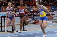 Две украинские легкоатлетки получили долгосрочные дисквалификации