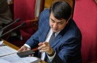 Разумков після скандалу з собакою порадив депутатам слідкувати за словами