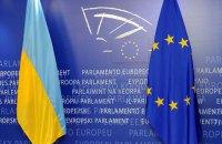 """Зеленский: """"Украина требует полноправного членства в ЕС"""""""