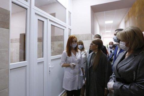 Тимошенко предлагает внести изменения в бюджет, чтобы обеспечить людей бесплатными тестами на ковид и лекарствами