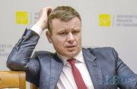 Украина намерена обсудить с МВФ вопрос о продлении программы - Марченко