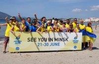 Україна і Росія зіграють в одній групі на Європейських іграх