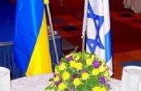 Израиль не станет вводить безвизовый режим для Украины из-за кризиса