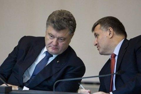 Геращенко визнав конфлікт між Порошенком і Аваковим