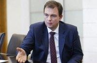 """Россия не выполняет своих обязательств в рамках взаимной синхронизации электросетей, - """"Укрэнерго"""""""