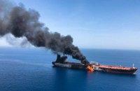CNN: перед взрывами на танкерах в Османском заливе Иран пытался сбить американский дрон